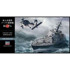 JMSDF Aegis-Equipped DDG Ashigara
