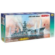 "Soviet battleship ""Marat"""